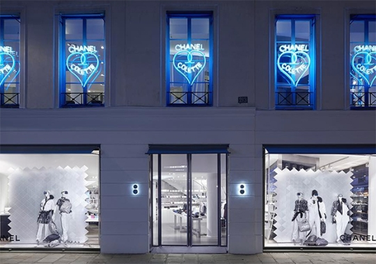Chanel x Pharrell x adidas NMD Hu Trail Releases On November 25th