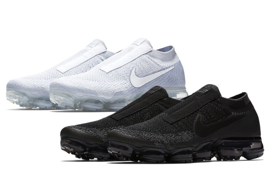 Nike's Laceless Vapormax Set To Release In December