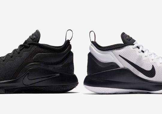LeBron James Has Another Brand New Nike Basketball Shoe Available Now