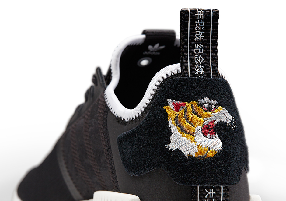 0e167a2a8ff12 Invincible NEIGHBORHOOD adidas NMD R1 CQ1775 Release Date ...