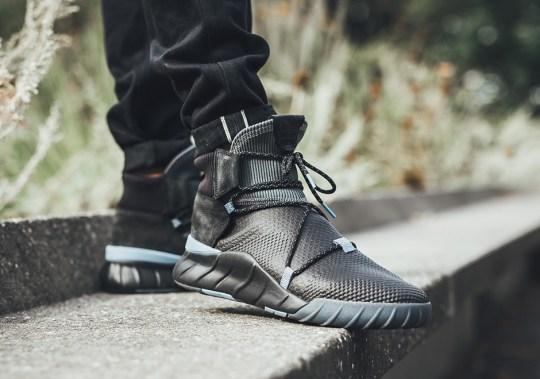 A Closer Look At The adidas Tubular X 2.0 Primeknit
