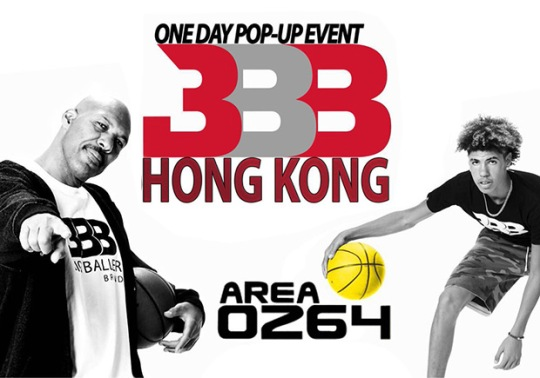 Lavar Ball And LaMelo Ball To Give Away Big Baller Brand Shoes In Hong Kong