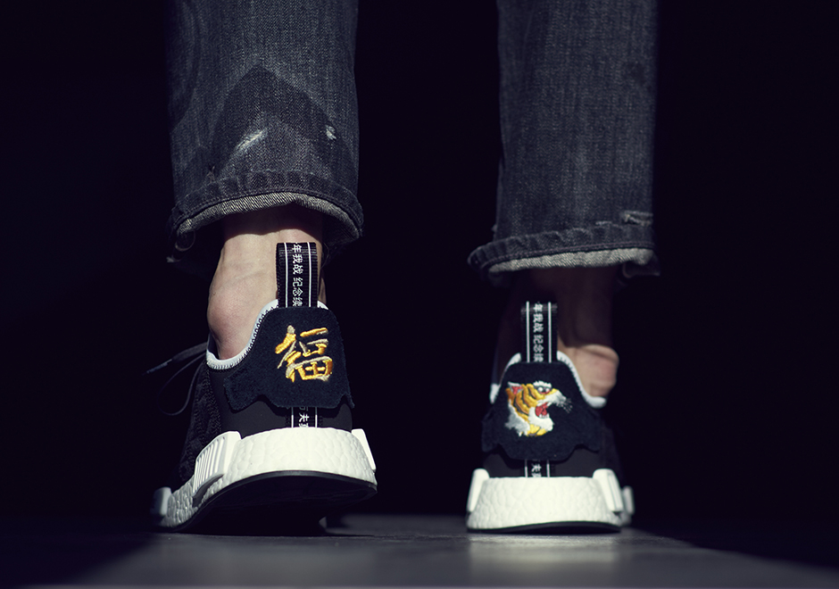 Bedwin and the Heartbreakers x adidas NMD R1 / Release Date