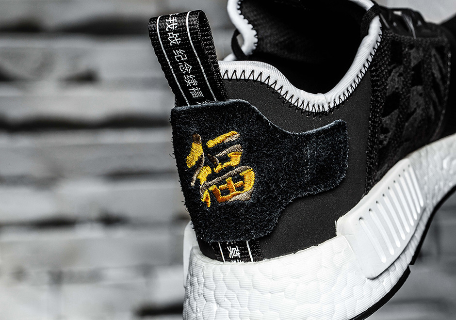5d444fbdc0b Invincible x Neighborhood x adidas NMD R1 Invincible Release Date  November  24th