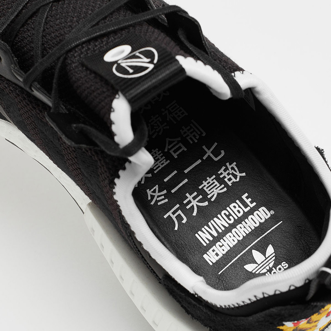 5aad4ba3e206a Invincible x Neighborhood x adidas NMD R1 Release Info