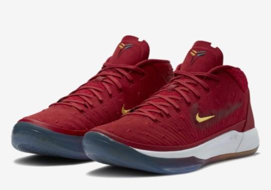 Isaiah Thomas' Nike Kobe AD PE Releases Has A Tiny Swoosh