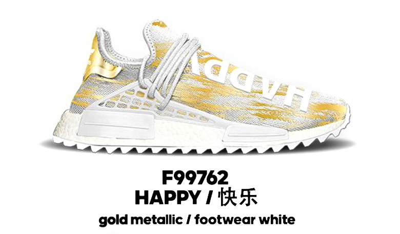 6dd3cb474dd Pharrell s NMD Human Race Pack is Landing Next in China