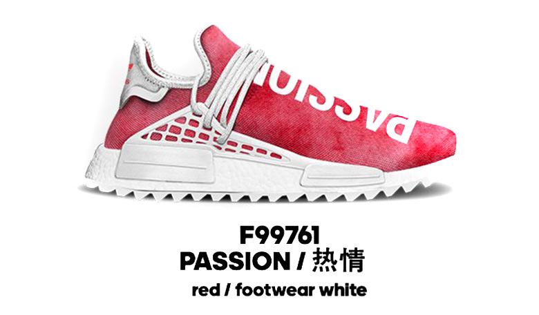 promo code 6d691 c6997 adidas NMD Human Race