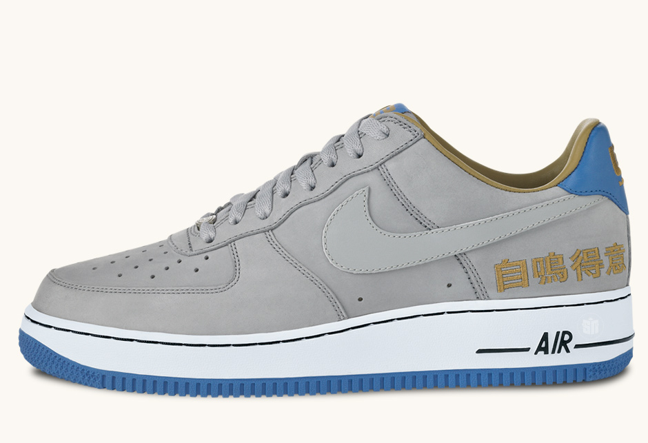 """4563d06dd62 Advertisement. Nike Air Force 1 Chamber Of Fear """"Hype"""" Color  Neutral Grey Varsity  Purple-Black-White"""