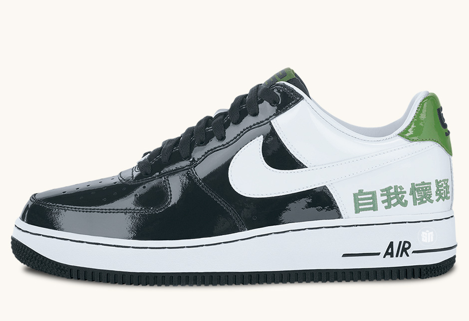 """5f9a2aefe9f5 Nike Air Force 1 Chamber Of Fear """"Fearless Warrior"""" Color  Black Gold  Leaf-Sport Red-Pilgrim Green"""