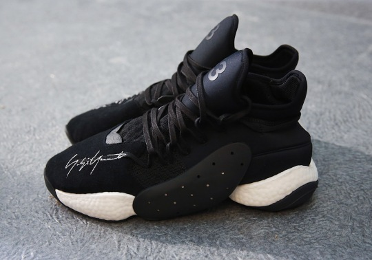 James Harden's adidas Y-3 BYW Bball Revealed In Two Colorways