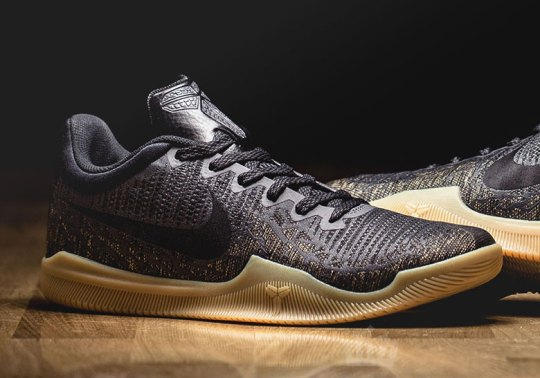 The Komodo Dragon Appears On The Nike Mamba Rage