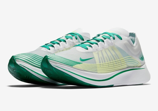 The Nike Zoom Fly SP Appears In Oregon Ducks Colors