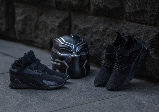Black Panther Releases A Collaboration With BAIT And Puma Before Movie Premiere
