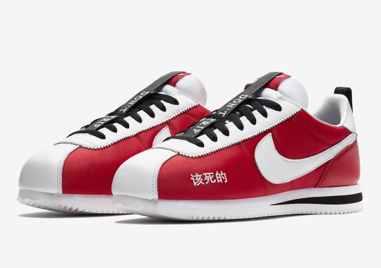 "Kendrick Lamar's Nike Cortez ""Kung Fu Kenny"" Is Releasing Soon"