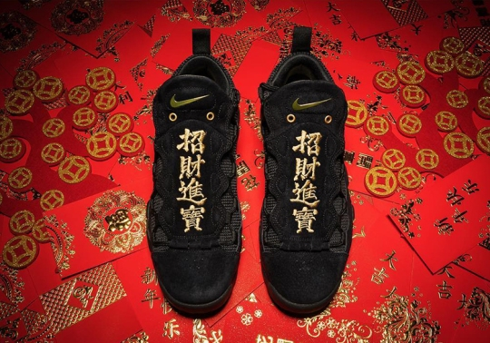 "Nike Air More Money ""Currency Pack"" Coming In Chinese Yuan"