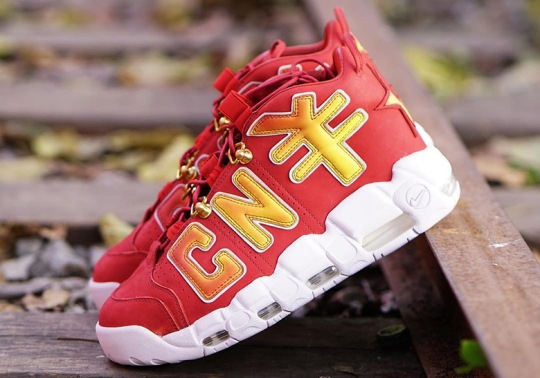 The Remade Completely Customizes The Nike Air More Uptempo For Chinese New Year