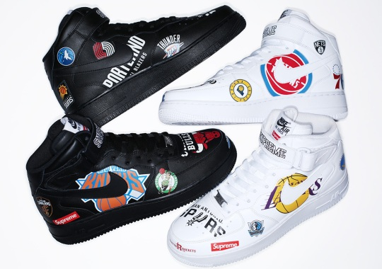 Supreme x NBA x Nike Air Force 1 + Apparel Collection