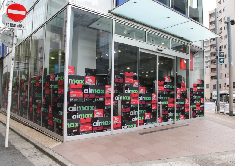 Inside Atmos Insane We Love Nike Store Display