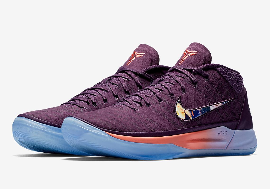 brand new ae690 9c0a4 Nike Kobe AD