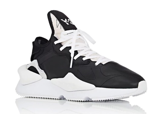 adidas Y-3 Unveils The Chunky And Futuristic Kaiwa