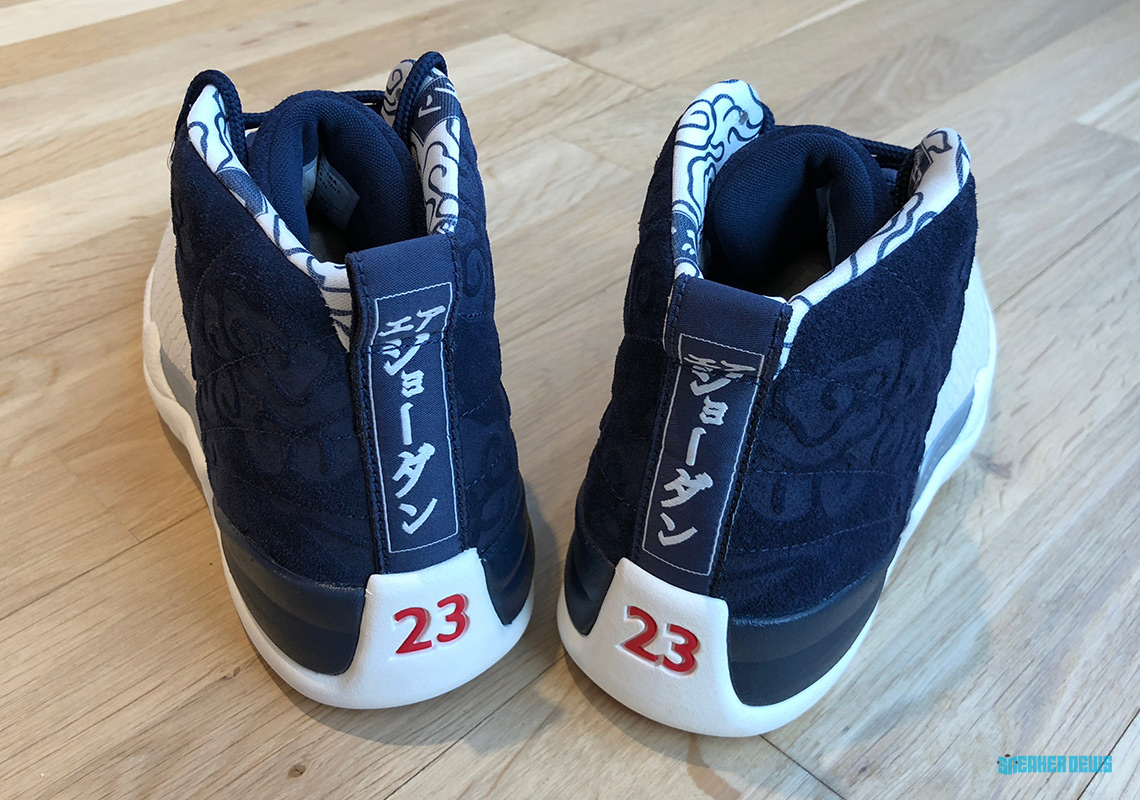 15eae6c2097 Air Jordan 12