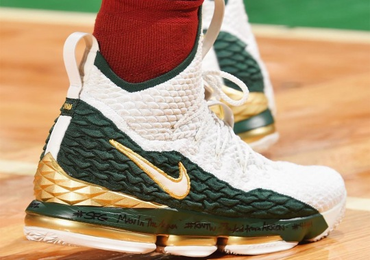b01eef50fa5 LeBron James Debuts Nike LeBron 15 Inspired By His First SVSM PE