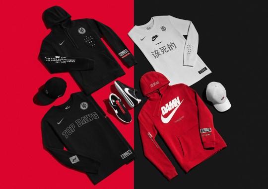 Where To Buy The Nike x Kendrick Lamar / TDE The Championship Tour Merch