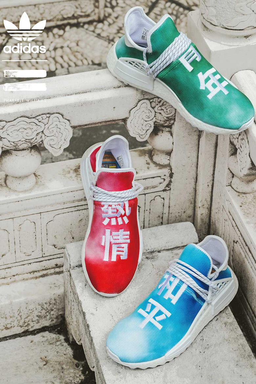 super popular a7c72 a97a5 Pharrell x adidas NMD Hu
