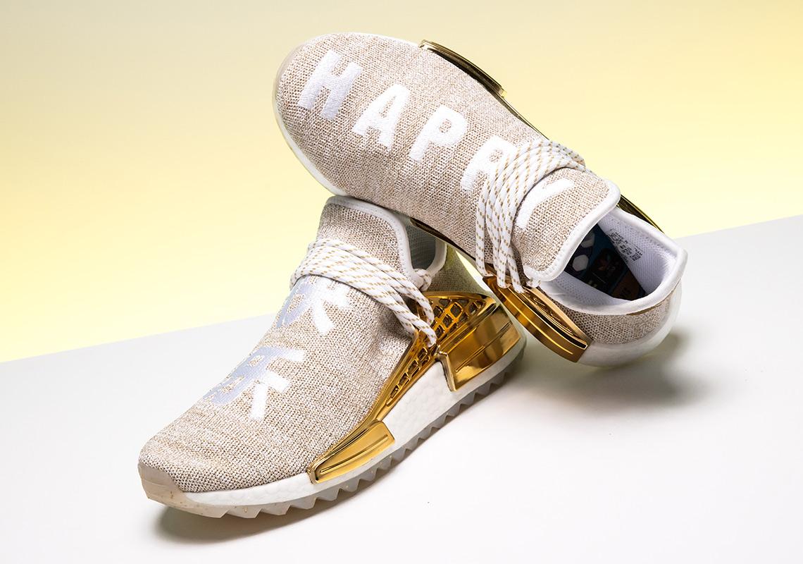 b2f2a5dd18d58 Pharrell adidas NMD Hu China Gold HAPPY F99762