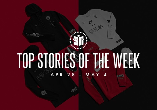 TDE Tour Merch Revealed, How To Buy The OFF WHITE x Converse Chuck Taylor, And More Of This Week's Top Stories