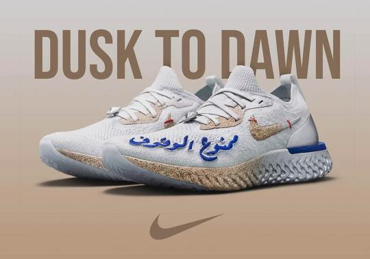 "Nike Epic React ""Dusk To Dawn"" By Ali Cha'aban Limited To 30 Pairs"