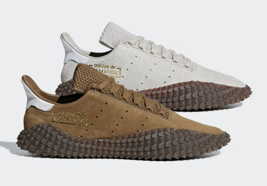 "The adidas Kamanda ""Brown Pack"" Is Coming Soon"