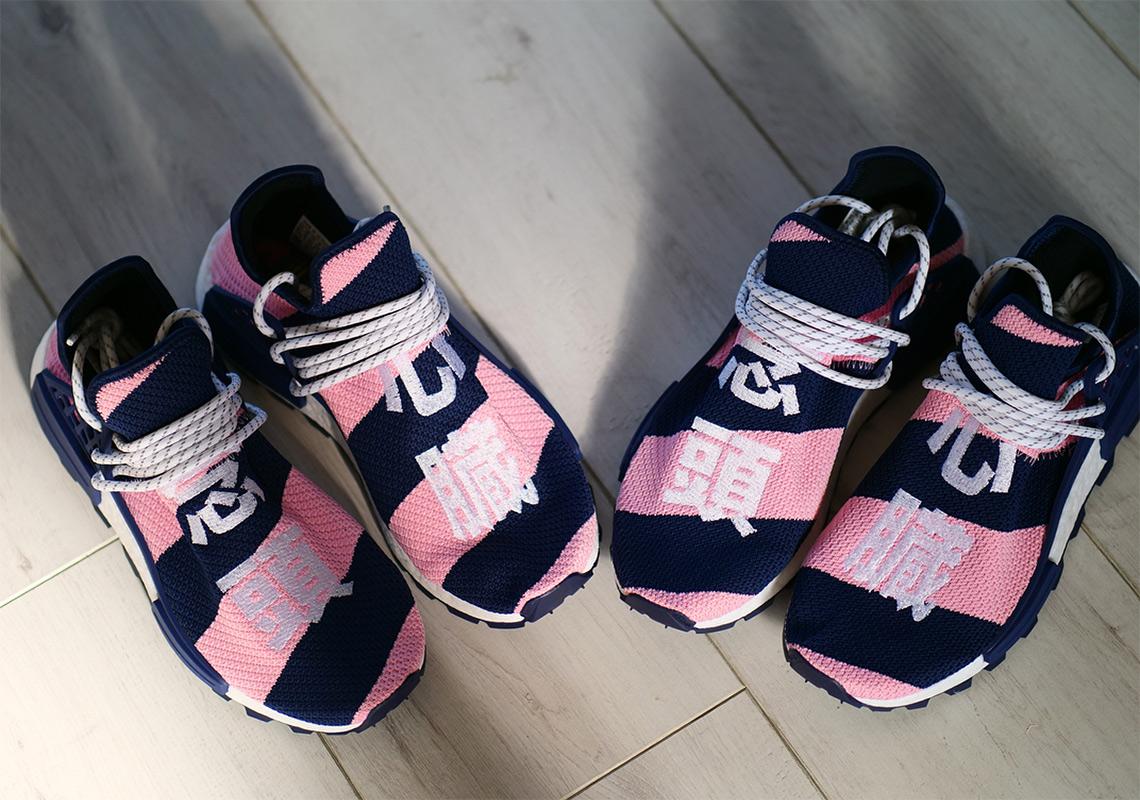quality design 2d768 83736 Pharrell BBC adidas NMD Hu G26277 Release Info | SneakerNews.com