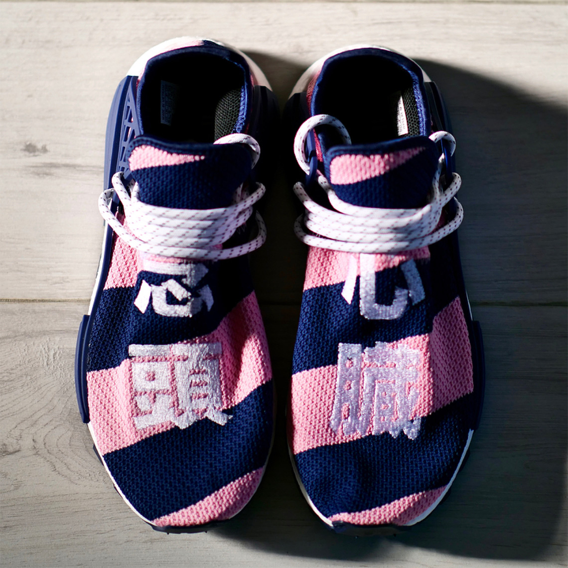 quality design d675c aad46 Pharrell BBC adidas NMD Hu G26277 Release Info   SneakerNews.com