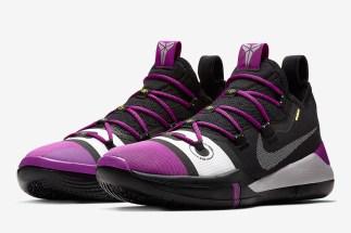 f041dccb8324f8 Kobe Bryant s New Nike Kobe AD Signature Shoe Appears In Purple