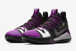 dd3706fe9de9 Kobe Bryant s New Nike Kobe AD Signature Shoe Appears In Purple
