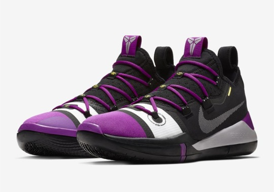 Kobe Bryant's New Nike Kobe AD Signature Shoe Appears In Purple
