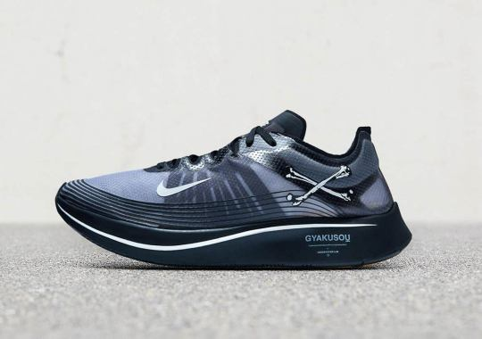 The Nike Zoom Fly Sp GYAKUSOU Collection Releases October 4th