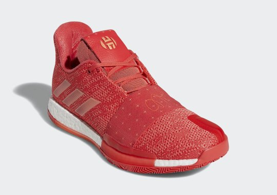 """The adidas Harden Vol. 3 Is Coming Soon In """"Coral"""""""