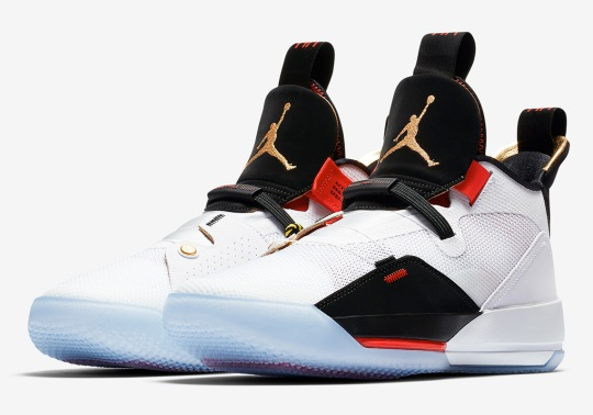 "Where To Buy The Air Jordan 33 ""Future Flight"""
