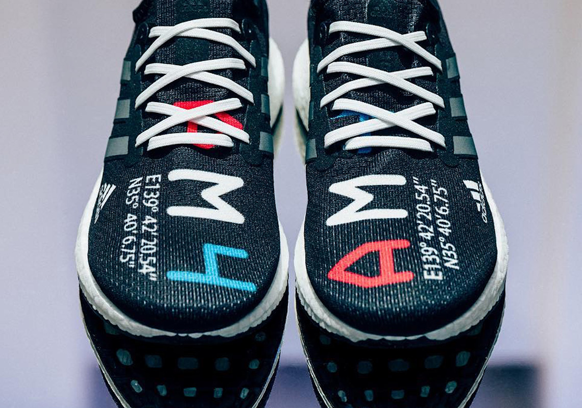 c50dd04ea871 atmos Is Releasing An Exclusive adidas AM4 Collaboration For atmoscon