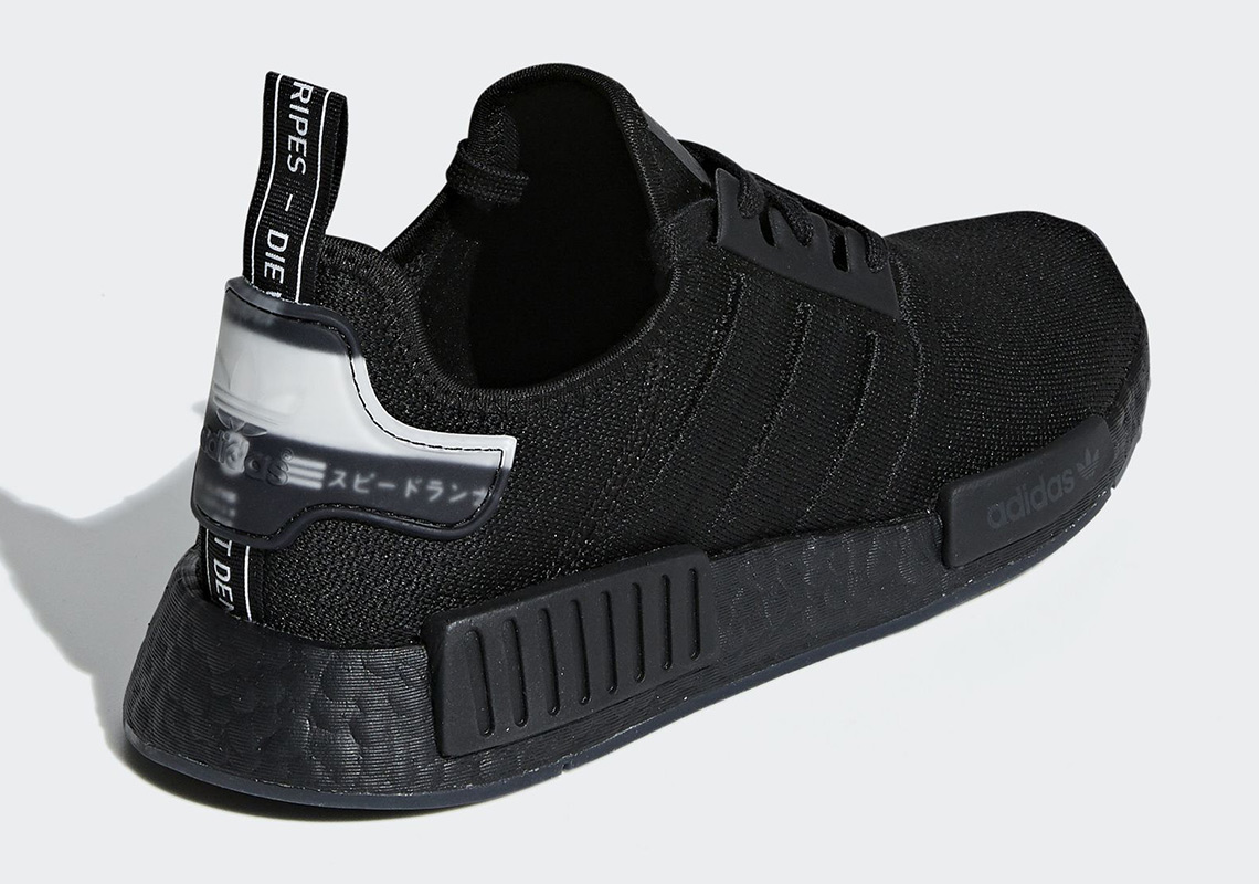 new concept e402d 2e350 The adidas NMD R1 To Feature Molded Stripes