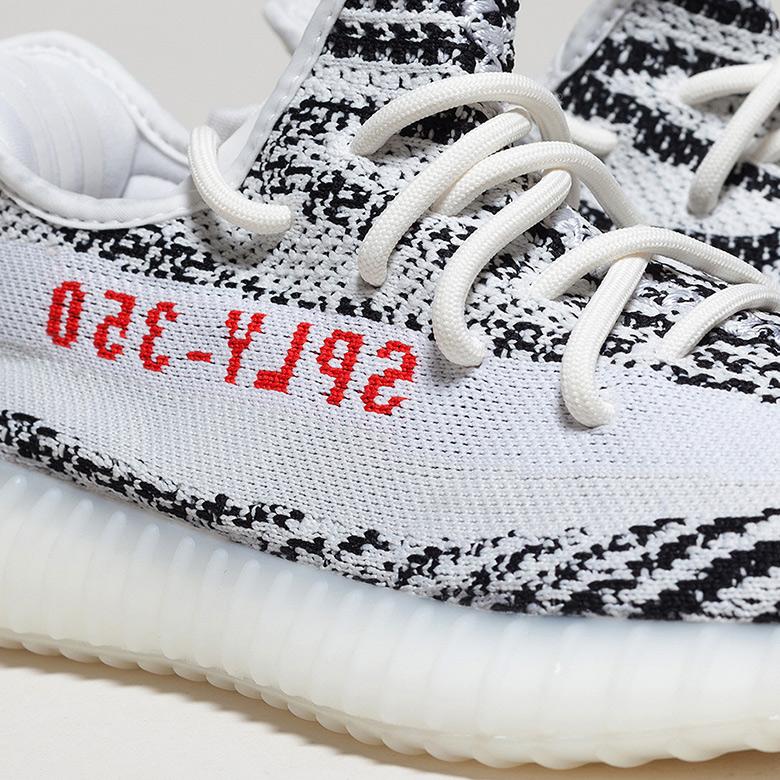 93d15a5b5 adidas Yeezy 350 Zebra - US Release Date