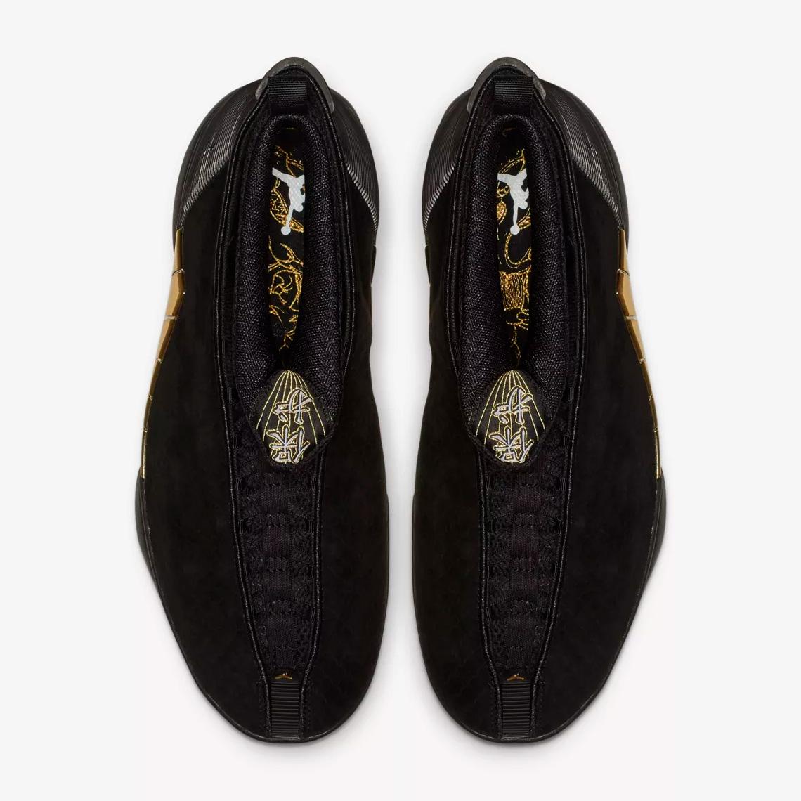 sale retailer 78e26 2d42a Air Jordan 15 Doernbecher Release Info   SneakerNews.com