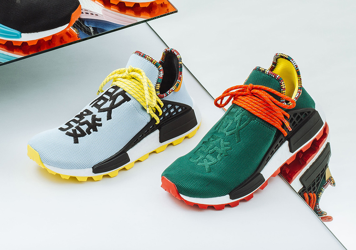 adidas NMD Hu Inspiration Green Release
