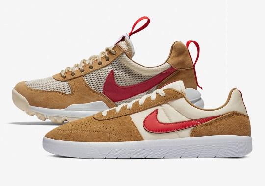You Can Buy This Tom Sachs Mars Yard Nike Skate Shoe For $65