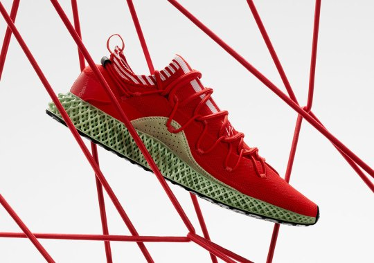 The adidas Y-3 RUNNER 4D Will Debut On January 31st
