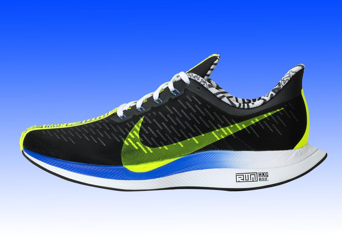 5b09a44a1076e7 Flipboard  Nike Air Safari Atmos Blue BQ8418-800 Release Info