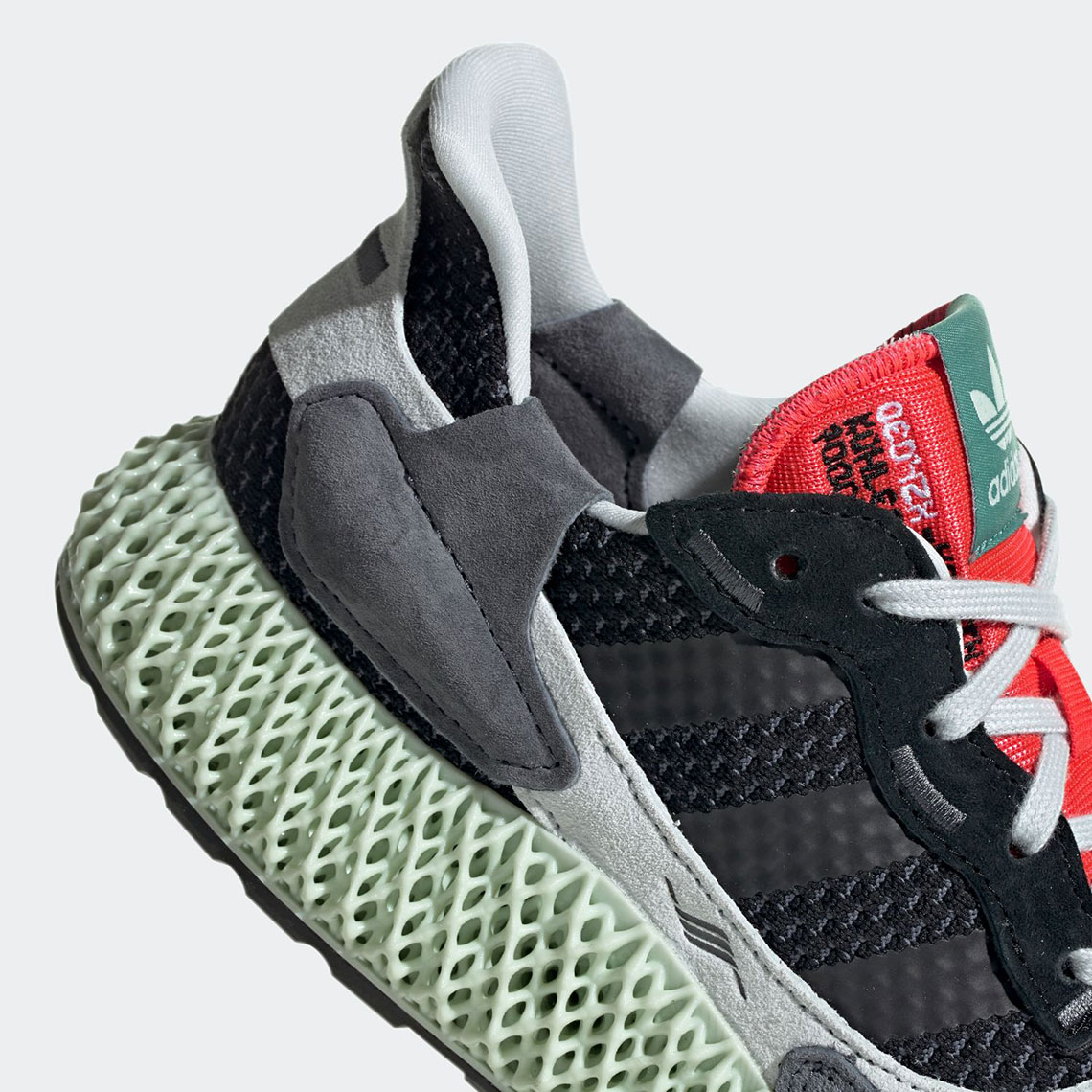 adidas 4d march 9